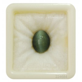 Natural Cats Eye Fine 10+ 6ct