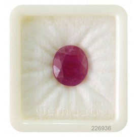 African Ruby Gemstone Fine 15+ 9ct